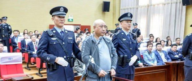 """""""Jack Spintecătorul"""" din China a fost executat pentru uciderea și mutilarea a 11 femei"""