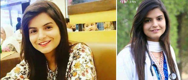 Studenta găsită spânzurată a fost violată înainte de a fi ucisă