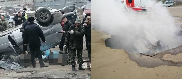 Doi automobiliști fierți de vii după ce mașina a căzut într-o groapă cu apă fierbinte