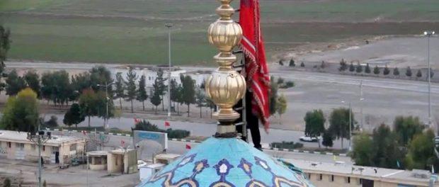 Iran a ridicat steagul roșu de război pentru prima dată în istorie