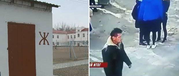 Pedofil castrat chimic și condamnat la 25 de ani închisoare